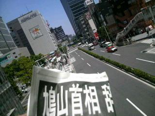 東京出張ちゅう