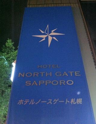 今宵は札幌